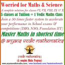 Aryans Vedic Mathematics photo