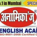 Anamika's English Academy photo