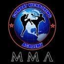 Combat Kickboxing Academy picture