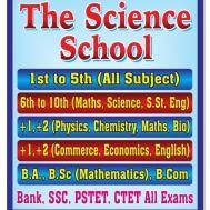 The Science School Class 12 Tuition institute in Malout