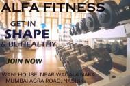 Alfa Fitness Center photo