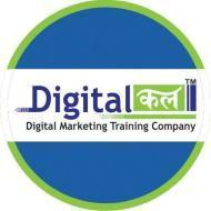 Digiperform - Digital Marketing Training photo