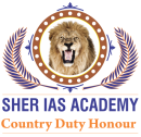 Sher IAS Academy photo