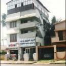Sadhana Music School photo