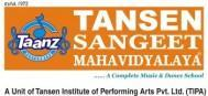 Tansen Sangeet Mahavidyalaya photo