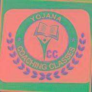 Yojana Coaching Classes photo