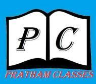 Pratham Classes photo