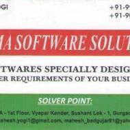 Seema Software Solution photo