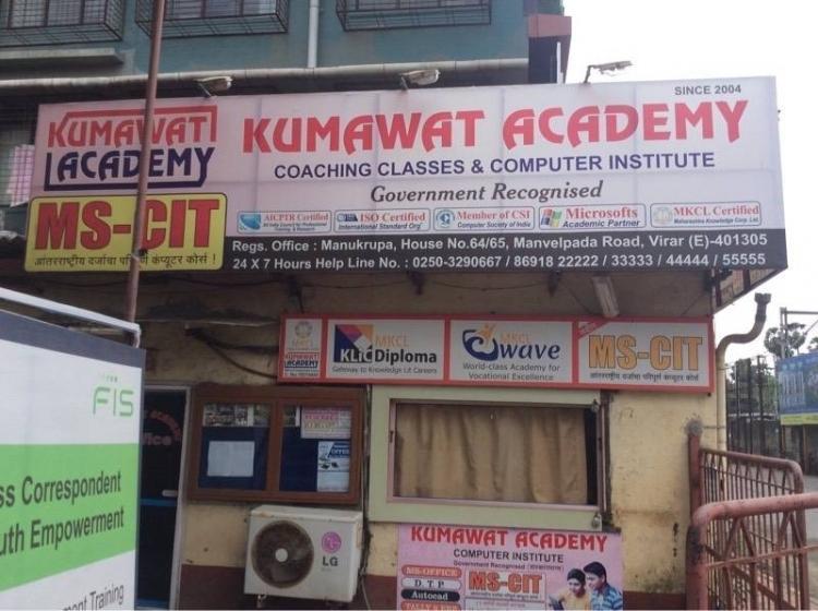 Kumawat Academy Classes in Virar East, Vasai