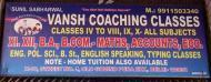 Vansh Coaching Classes photo