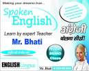 English Linguage photo