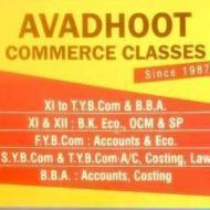 Avadoot Commerce Classes photo