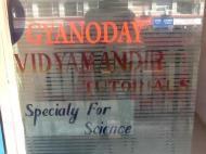 Gyanoday Vidya Mandir photo