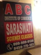 Abc Institute Of Commerce photo