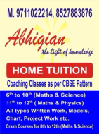 Abhigian Tutorial photo