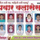 K Pawar Classes photo