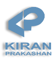 KICA Kiran Parakashan Classes MBA institute in Jagdishpur
