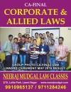 Neeraj Mudgal Law Classes photo