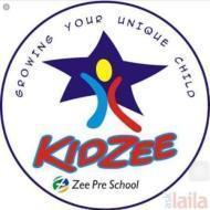 Kidzee Summer Camp institute in Bangalore