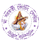Maa Saraswati coaching & advance study centre photo