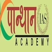 Panthan Career Academy institute in Palanpur