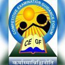 Competitive Examination Guidance Forum photo