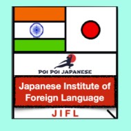 Japanese Institute Of Foreign Language Japanese Language institute in Jaipur