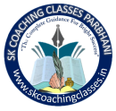 SK Coaching Classes photo