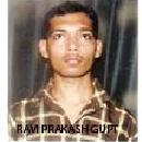Ravi Prakash Gupta photo