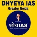 Dhyeya IAS Residential Academy photo