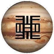 Jupiter's photo