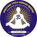 Sanatana Yoga Vignana Kendra photo