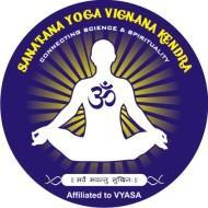 Sanatana Yoga Vignana Kendra photo