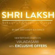 Shri Laksh School Of Dance photo