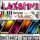 Lakshmi School of Music photo