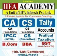 IIFA Academy photo
