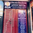 Dr Bhimrao Ambedkar Technical Training Institute photo