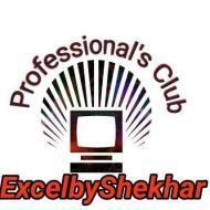 Excel by Shakher.org photo