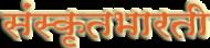 SAMSKRITA BHARATI photo
