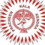 Prabhakar Sangeet kala Kendra photo