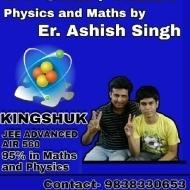 Ashish Singh Class 11 Tuition trainer in Allahabad
