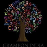 Crampon UPSC Exams institute in Chandigarh