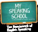 My Speaking School photo