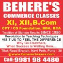 Behere's Commerce Classes photo