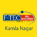 F-TEC Skill Development photo