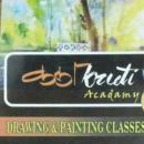 Kalakruti Academy photo