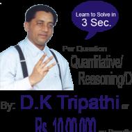 Dk Tripathi photo