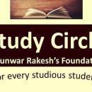 Study Circle-A Kunwar Rakesh photo