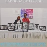 Harshal Mamania Animation & Multimedia trainer in Kalyan