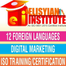 Elysian Institute For Foreign Language photo